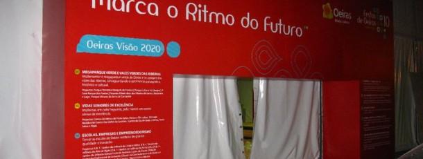Decoração de Stand da Câmara Municipal de Oeiras  nas festas Municipais.